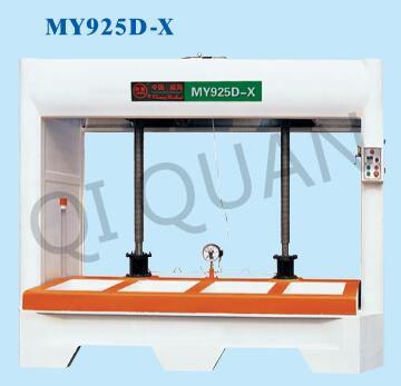 木工冷压机MY925D-X